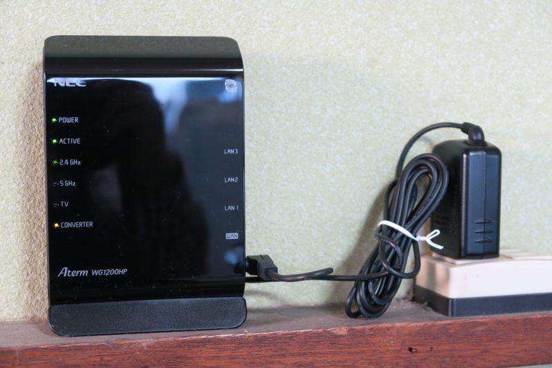 Wi-Fi中継機 Aterm WG1200HP